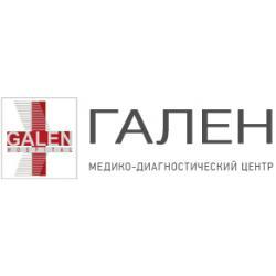 galen-med-logo.jpg