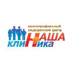 nashaclinica-logo.jpg