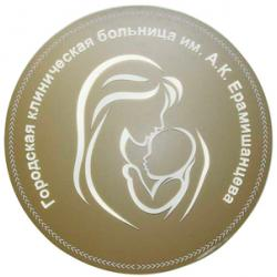 gkb-eramishanzeva-logo.jpg