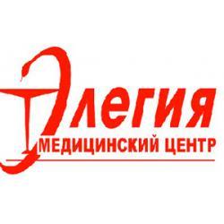 elegiyamed-logo.jpg