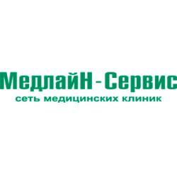 medlineservice-logo.jpg