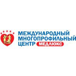 emhc-logo.jpg