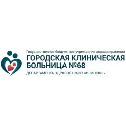68gkb_logo.png