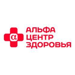 alfazdrav-logo.jpg