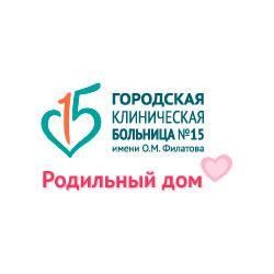 roddom-gkb15-logo.jpg