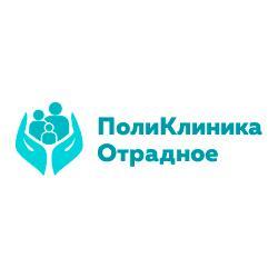 polyclin-logo.jpg