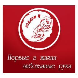 roddom4-logo.jpg