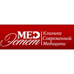 medestet-logo.jpg