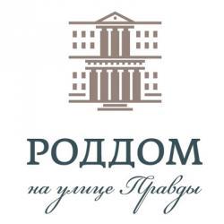 roddom-pravda-logo.jpg