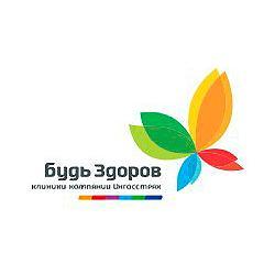 klinikabudzdorov-logo.jpg