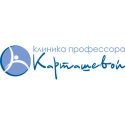 kartashevaclinic-logo.jpg